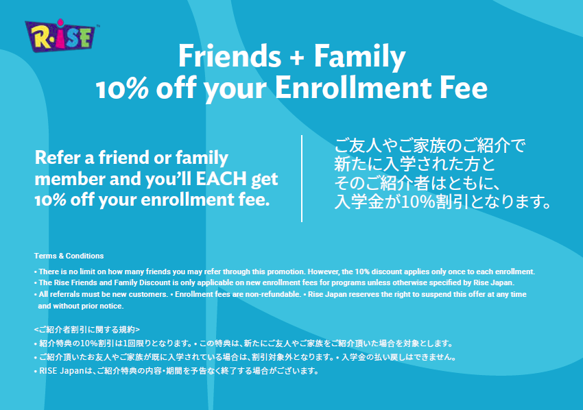 Friends-Family discount