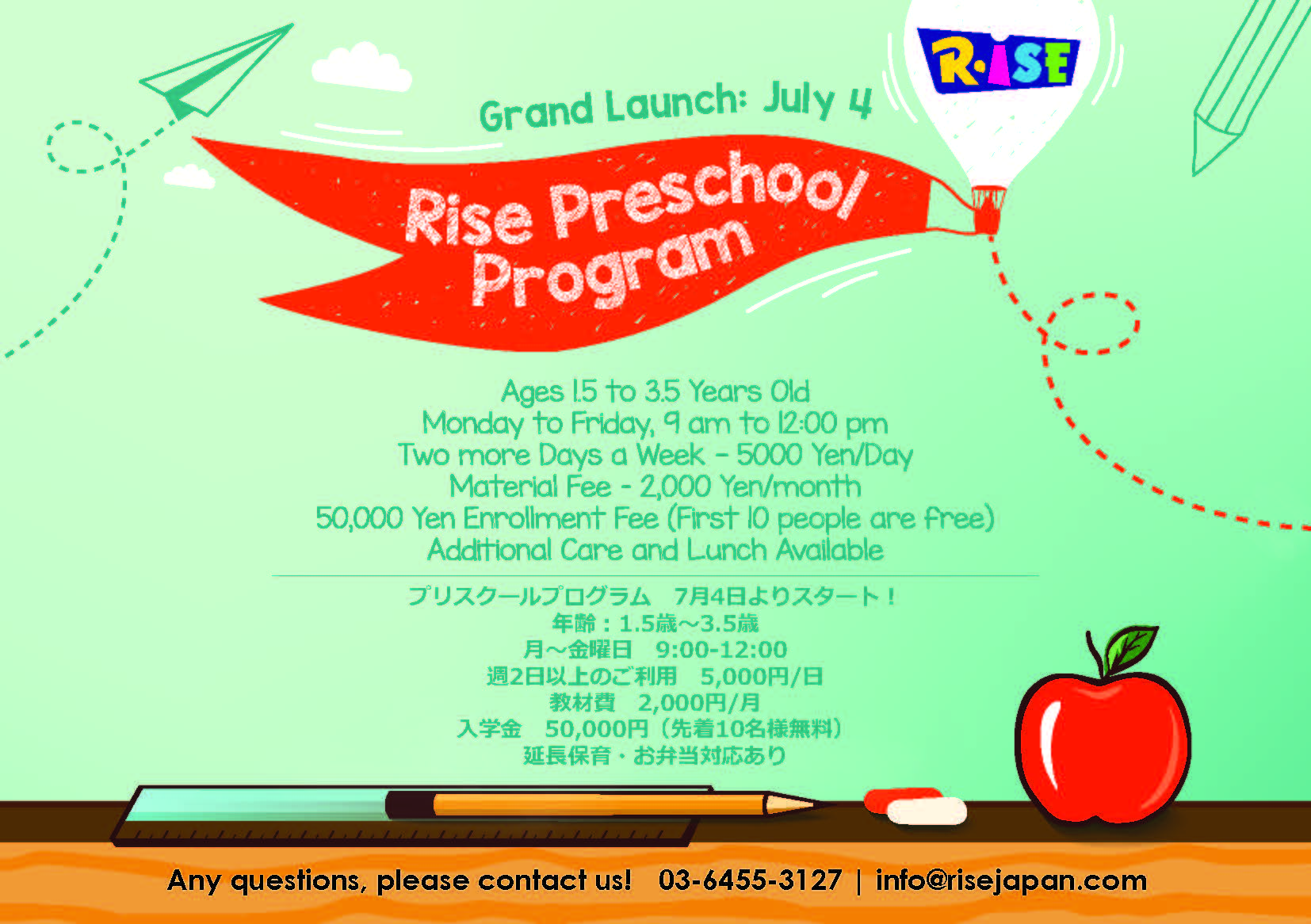 RiseJapan_Pre-SchoolFlyer_A5_Re_cover_SS160704